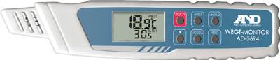 A&D 携帯型熱中症指数モニター【AD5694】 販売単位:1個(入り数:-)JAN[4981046450508](A&D 温度計・湿度計) (株)エー・アンド・デイ【05P03Dec16】