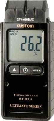 カスタム デジタル温度計(Kタイプ1ch)【KT01U】 販売単位:1個(入り数:-)JAN[4983621210071](カスタム 温度計・湿度計) (株)カスタム【05P03Dec16】