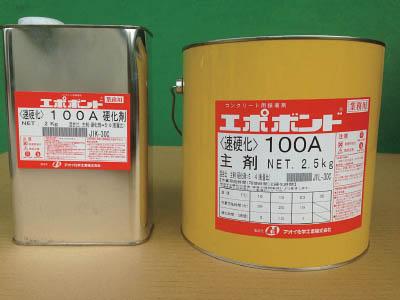 AOI エポボンドEB-100A速硬化【EB100H】 販売単位:1S(入り数:2缶)JAN[-](AOI 建築資材) アオイ化学工業(株)【05P03Dec16】