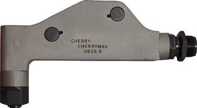 CHERRY PULLING HEAD ライトアングルタイプ -8Maxibol【H8288MB】 販売単位:1台(入り数:-)JAN[-](Cherry リベッター) チェリーファスナーズ(株)【05P03Dec16】