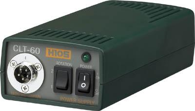 ハイオス 電源【CLT60】 販売単位:1台(入り数:-)JAN[-](ハイオス 電動ドライバー) (株)ハイオス【05P03Dec16】