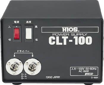 ハイオス DCドライバー用電源【CLT100】 販売単位:1台(入り数:-)JAN[-](ハイオス 電動ドライバー) (株)ハイオス【05P03Dec16】