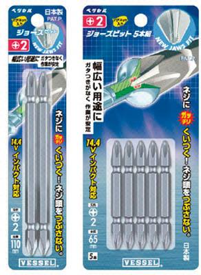 ベッセル ビット JA5P2110 日本全国 送料無料 商品番号:3515575 与え ジョーズビット JA5P2110 5本入り 販売単位:1PK 05P03Dec16 JAN 建築 4907587357472 金物用ビット 入り数:5本 株