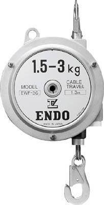 ENDO スプリングバランサー EWF-7C【EWF7C】 販売単位:1台(入り数:-)JAN[4560119621245](ENDO ツールバランサー) 遠藤工業(株)【05P03Dec16】