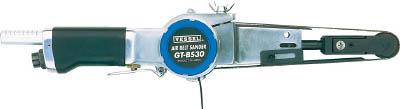 ベッセル エアーベルトサンダーGTBS30W【GTBS30W】 販売単位:1台(入り数:-)JAN[4907587305107](ベッセル エアベルトサンダー) (株)ベッセル【05P03Dec16】