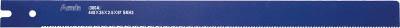 アサダ パイプソー300・350・380S用のこ刃 SUS管用 490×8山【70304】 販売単位:5本(入り数:-)JAN[4991756039559](アサダ レシプロソー) アサダ(株)【05P03Dec16】