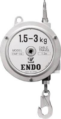 ENDO スプリングバランサーEWF-3C【EWF3C】 販売単位:1台(入り数:-)JAN[4560119621221](ENDO ツールバランサー) 遠藤工業(株)【05P03Dec16】