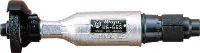 瓜生 ストレートグラインダ【UG65S】 販売単位:1台(入り数:-)JAN[-](瓜生 エアグラインダー) 瓜生製作(株)【05P03Dec16】