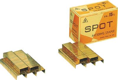 SPOT ステープル SL-19 19X34【SL19】 販売単位:1箱(入り数:20000本)JAN[4536239001250](SPOT 荷造機・封かん機) 昌弘機工(株)【05P03Dec16】