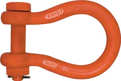 大洋 軽量シャックル バウ・ボルトナット 8t【RB8T】 販売単位:1個(入り数:-)JAN[4562156829967](大洋 シャックル) 大洋製器工業(株)【05P03Dec16】