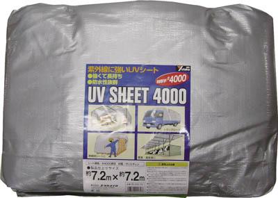 ユタカ シート #4000シルバーシート 7.2×7.2【SL4015】 販売単位:1枚(入り数:-)JAN[4903599221398](ユタカ UVシート) (株)ユタカメイク【05P03Dec16】