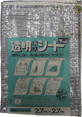 ユタカ シート 透明糸入りシート 2.7m×2.7m【B22】 販売単位:1枚(入り数:-)JAN[4903599052459](ユタカ 糸入りシート) (株)ユタカメイク【05P03Dec16】