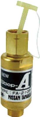 日酸TANAKA NewStop-A FA-210P【LQN447】 販売単位:1個(入り数:-)JAN[4571213970092](日酸TANAKA ガス溶断用品) 日酸TANAKA(株)【05P03Dec16】