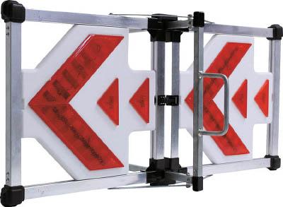 ミツギロン LED方向板DX幅800×高さ406【ARRODX】 販売単位:1台(入り数:-)JAN[4978684800604](ミツギロン 標示スタンド) (株)ミツギロン【05P03Dec16】
