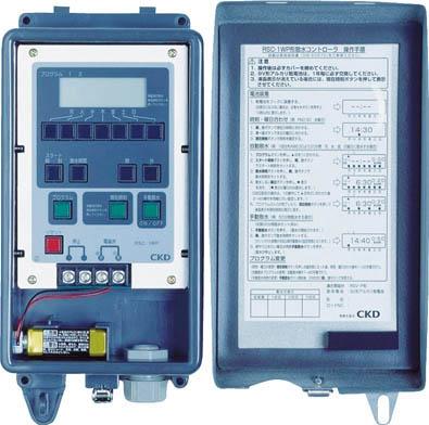 CKD 自動散水制御機器 コントローラ【RSC1WP】 販売単位:1台(入り数:-)JAN[4547431019370](CKD 散水用品) CKD(株)【05P03Dec16】