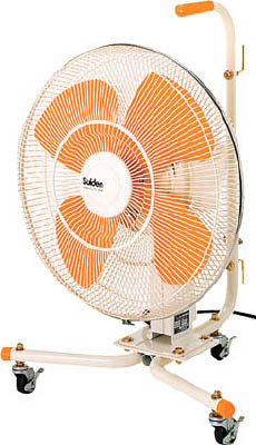 スイデン キャスター扇(送風機フロアファン)ハネ45cm首振式【SKF45CD1V】 販売単位:1台(入り数:-)JAN[4538634208210](スイデン 工場扇) (株)スイデン【05P03Dec16】