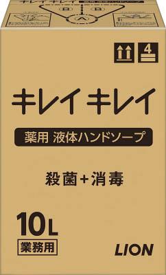 ライオン キレイキレイ薬用ハンドソープ 10L【BPGHY10J】 販売単位:1個(入り数:1個)JAN[4903301022527](ライオン ハンドソープ) ライオンハイジーン(株)【05P03Dec16】