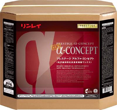リンレイ プレステージ アルファコンセプト18L RECOBO【680637】 販売単位:1個(入り数:-)JAN[4903339680638](リンレイ 床用洗剤・ワックス) (株)リンレイ【05P03Dec16】