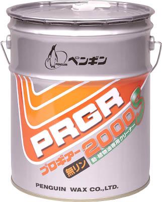 ペンギン プロギアー2000S【6523】 販売単位:1缶(入り数:-)JAN[4976560065239](ペンギン 洗剤・クリーナー) ペンギンワックス(株)【05P03Dec16】