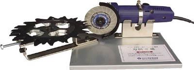 アイデック スーパーカルマー刃研ぎ機【ARCHSKB】 販売単位:1台(入り数:-)JAN[4513439001471](アイデック 刈払機) (株)アイデック【05P03Dec16】