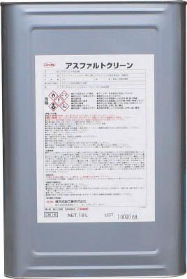 Linda アスファルトクリーン 18L【CB16】 販売単位:1缶(入り数:-)JAN[4979782037497](Linda 洗剤・クリーナー) 横浜油脂工業(株)【05P03Dec16】