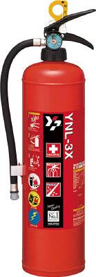 ヤマト 中性強化液消火器3型【YNL3X】 販売単位:1本(入り数:-)JAN[4931554007916](ヤマト 消火器) ヤマトプロテック(株)【05P03Dec16】