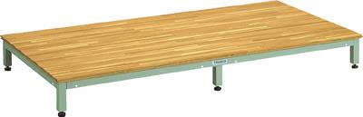 TRUSCO 高床用木製ステップ 1800X900XH190~220【UFSH1890N】 販売単位:1台(入り数:-)JAN[4989999655216](TRUSCO 足場ステージ) トラスコ中山(株)【05P03Dec16】