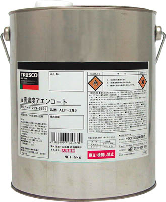 TRUSCO α高濃度アエンコート 5L【ALPZN5】 販売単位:1缶(入り数:-)JAN[4989999440720](TRUSCO 防蝕剤) トラスコ中山(株)【05P03Dec16】