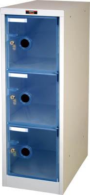 TRUSCO スケルトンロッカー 1列X3段 鍵付 ブルー【TSL3KB】 販売単位:1台(入り数:-)JAN[-](TRUSCO ロッカー) トラスコ中山(株)【05P03Dec16】