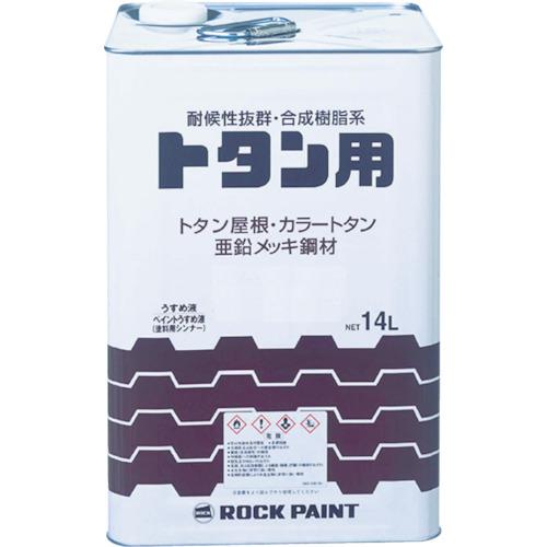 ロック トタンペイント シルバー 14L【69105001】 販売単位:1缶(入り数:-)JAN[4957139695002](ロック 塗料) ロックペイント(株)【05P03Dec16】