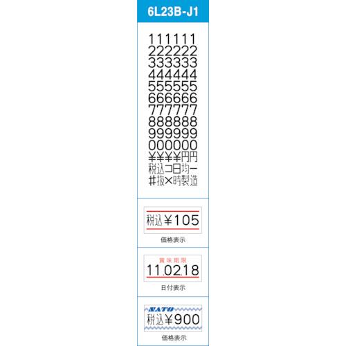 SATO ハンドラベラー UNO用ラベル 1W-6税込価格強粘(100巻入)【23999151】 販売単位:1箱(入り数:100巻)JAN[4993191294395](SATO ラベラー) (株)サトー【05P03Dec16】