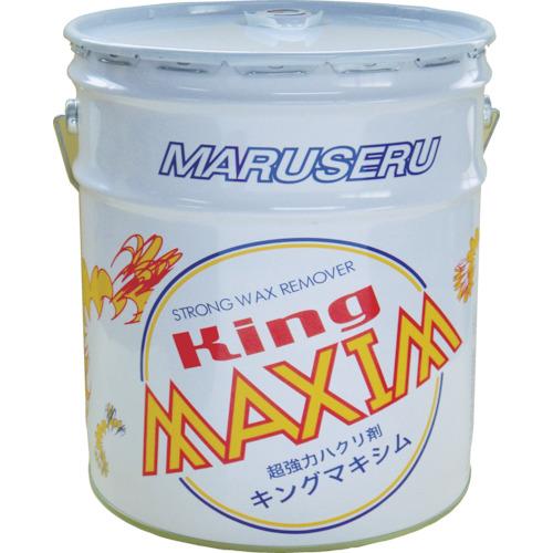 日本マルセル キングマキシム【102005】 販売単位:1缶(入り数:-)JAN[4529452110021](日本マルセル 床用洗剤・ワックス) 日本マルセル(株)【05P03Dec16】