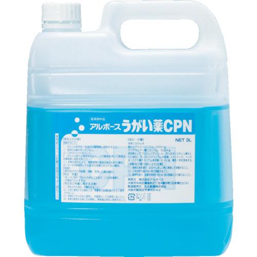 アルボース うがい薬CPN【44104】 販売単位:1本(入り数:-)JAN[4987010441046](アルボース うがい薬) (株)アルボース【05P03Dec16】