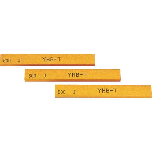 チェリー 金型砥石 YHBターボ 320#【B43F320】 販売単位:1箱(入り数:10本)JAN[4518629047123](チェリー 砥石) (株)大和製砥所【05P03Dec16】