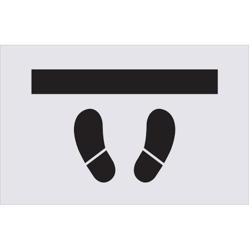 激安商品 IM ステンシル ステンシル とまれ(靴イラスト) プレートサイズ385×600mm【AST15 IM】 販売単位:1枚(入り数:-)JAN[4560343370582](IM マーキングプレート) (株)アイマーク【05P03Dec16】, 筑穂町:b778880b --- business.personalco5.dominiotemporario.com