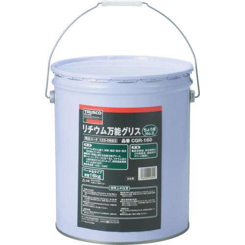 TRUSCO リチウム万能グリス #2 16kg【CGR160】 販売単位:1缶(入り数:-)JAN[4989999446012](TRUSCO グリス・ペースト) トラスコ中山(株)【05P03Dec16】