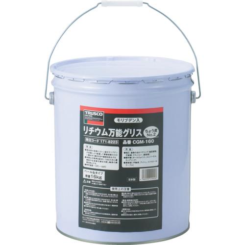【在庫品】TRUSCO グリース【CGM-160】(商品番号:1718223) TRUSCO モリブデン入リチウム万能グリス #2 16kg【CGM160】 販売単位:1缶(入り数:-)JAN[4989999450026](TRUSCO グリス・ペースト) トラスコ中山(株)【05P03Dec16】