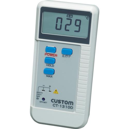 カスタム デジタル温度計【CT1310D】 販売単位:1個(入り数:-)JAN[4983621211337](カスタム 温度計・湿度計) (株)カスタム【05P03Dec16】