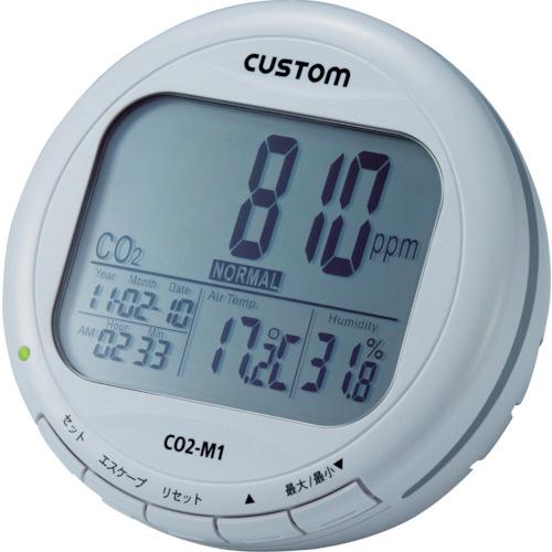 カスタム CO2モニター【CO2M1】 販売単位:1個(入り数:-)JAN[4983621300048](カスタム ガス測定器・検知器) (株)カスタム【05P03Dec16】