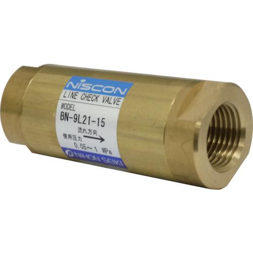 日本精器 ラインチェック弁 15A【BN9L2115】 販売単位:1個(入り数:-)JAN[4580117341587](日本精器 エアバルブ) 日本精器(株)【05P03Dec16】