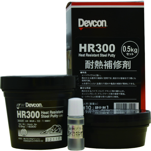 デブコン HR300 1kg 耐熱用鉄粉タイプ【HR30010】 販売単位:1S(入り数:-)JAN[4512192330026](デブコン 金属用補修剤) (株)ITWパフォーマンスポリマー【05P03Dec16】