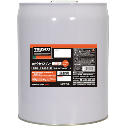 TRUSCO αボウセイ油 18L【ECOARC18】 販売単位:1缶(入り数:-)JAN[4989999440577](TRUSCO 防錆剤) トラスコ中山(株)【05P03Dec16】