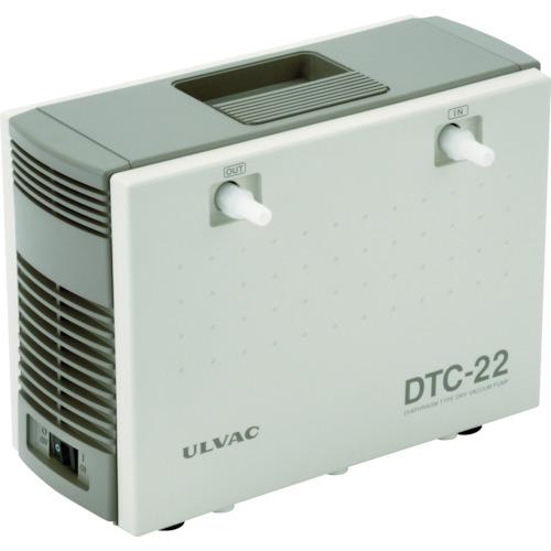 ULVAC ダイアフラム型ドライ真空ポンプ【DTC22】 販売単位:1台(入り数:-)JAN[4571133302256](ULVAC 研究用設備) アルバック機工(株)【05P03Dec16】
