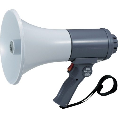 TOA 防滴メガホン15W【ER1115】 販売単位:1台(入り数:-)JAN[4538095000828](TOA 拡声器) TOA(株)【05P03Dec16】