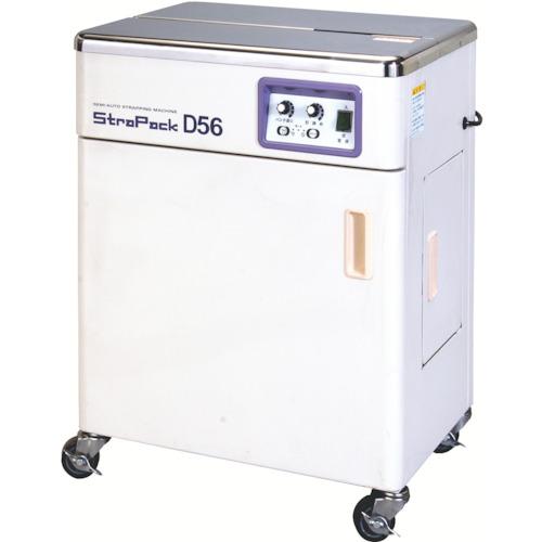ストラパック 半自動梱包機【D56NA】 販売単位:1台(入り数:-)JAN[-](ストラパック 梱包機) ストラパック(株)【05P03Dec16】