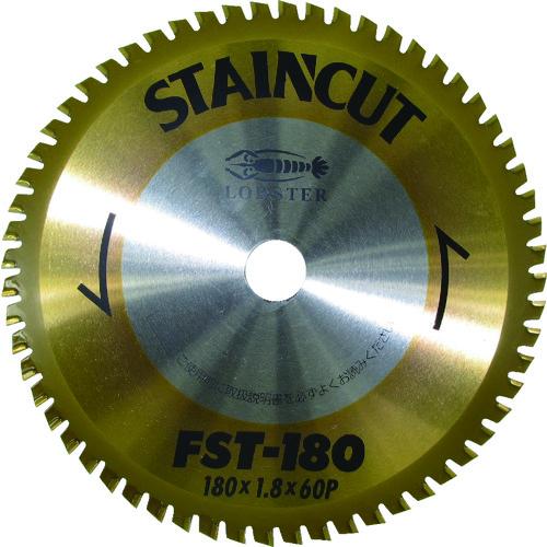 エビ ステンカット 160mm【FST160】 販売単位:1枚(入り数:-)JAN[4963202033091](エビ チップソー) (株)ロブテックス【05P03Dec16】