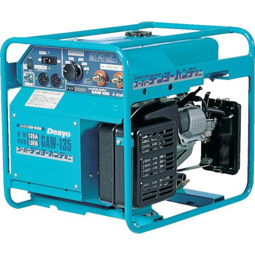 デンヨー 小型エンジン溶接機【GAW135】 販売単位:1台(入り数:-)JAN[4582247530060](デンヨー エンジン溶接機) デンヨー(株)【05P03Dec16】