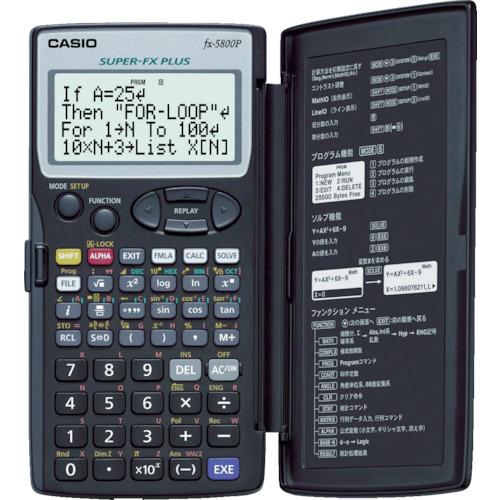 カシオ 関数電卓【FX5800PN】 販売単位:1台(入り数:-)JAN[4971850175162](カシオ 電卓) カシオ計算機(株)【05P03Dec16】