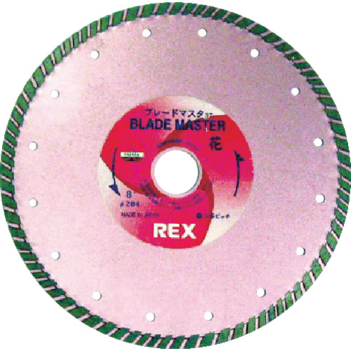 REX ダイヤモンドブレード 花5B【HANA5】 販売単位:1枚(入り数:-)JAN[4514706460625](REX 小型切断機) レッキス工業(株)【05P03Dec16】