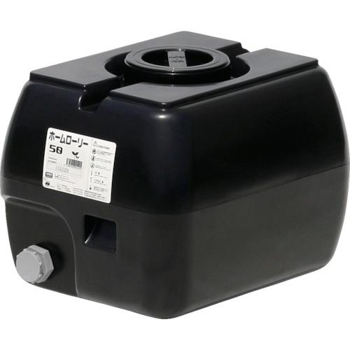 スイコー ホームローリータンク50 黒【HLT50BK】 販売単位:1個(入り数:-)JAN[4538940001291](スイコー タンク) スイコー(株)【05P03Dec16】